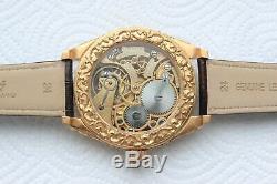 Man's Swiss Pocket Watch Omega Movement 1930's SKELETON Fire Dragon