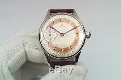 OMEGA 12h Classic Elegant Vintage Marriage Pocket Watch Movement