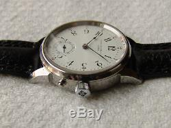 Steel PATEK PHILIPPE & Cie for Tiffany & Co VINTAGE POCKET WATCH MOVEMENT 1890