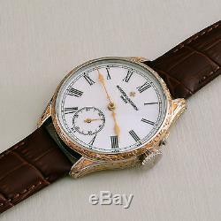VACHERON & CONSTANTIN GENEVE HAND-ENGRAVED ART Movement Pocket Watch 1900s