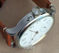 Vacheron & Constantin Marriage Pocket Watch Movement
