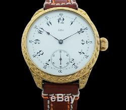 Vacheron Constantin Men's High Quality Pocket Watch Movement