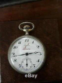 Vintage Pocket Watch. Cortebert (Jupiter) movement 616 very good working /Rolex